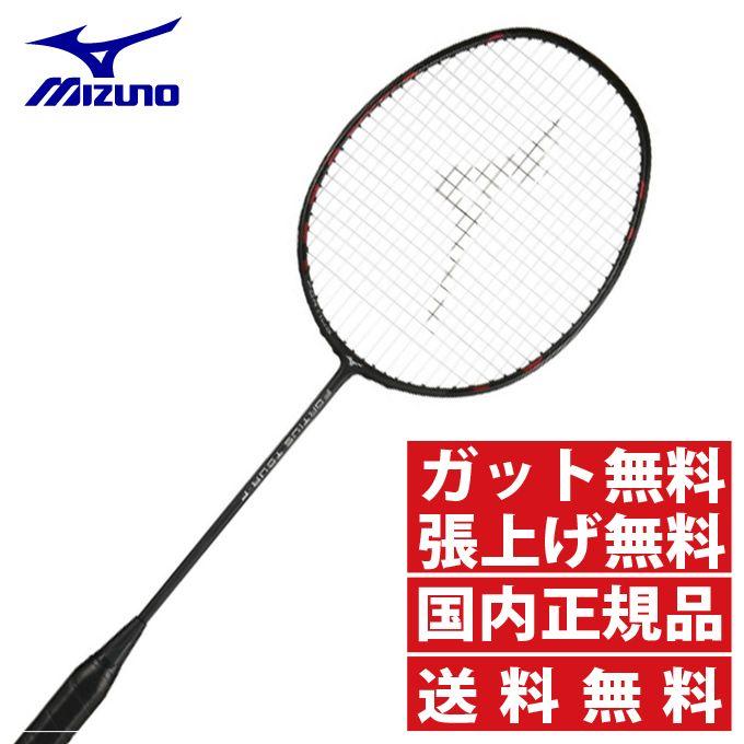 ミズノ(Mizuno) フォルティウス ツアーF (FORTIUS TOUR-F) 73JTB801 09 ブラック×レッド 2018年モデルバドミントンラケット