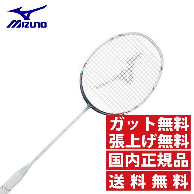 ミズノ(Mizuno) アルティウス ライト (ALTIUS LIGHT) 73JTB84204 バドミントンラケット