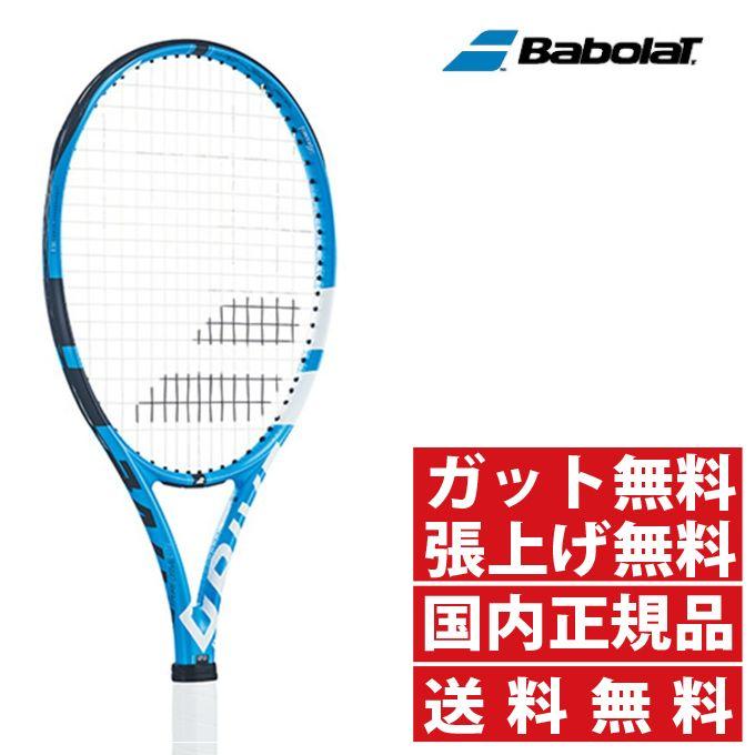 バボラ(Babolat) ピュアドライブライト (PURE DRIVE LIGHT) BF101341 2018年モデル 硬式テニスラケット