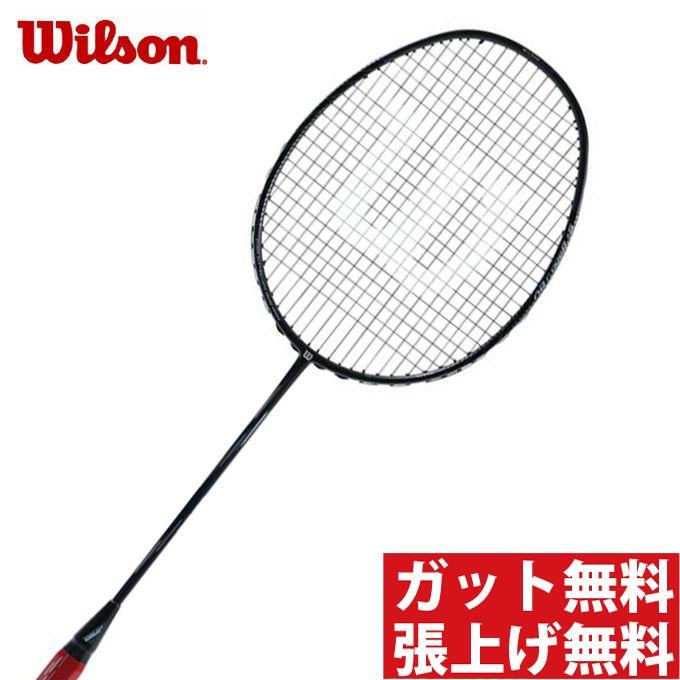 【12/1(日)限定 エントリーでP10倍!】ウィルソン(Wilson) ブレイズSX8800J カウンターヴェイル (BLAZE SX 8800J CV) WRT8826202 2018年モデル バドミントンラケット