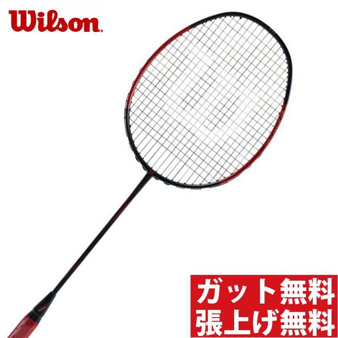 【12/1(日)限定 エントリーでP10倍!】ウィルソン(Wilson) ブレイズSX7700J カウンターヴェイル (BLAZE SX 7700J CV) WRT8829202 2018年モデル バドミントンラケット
