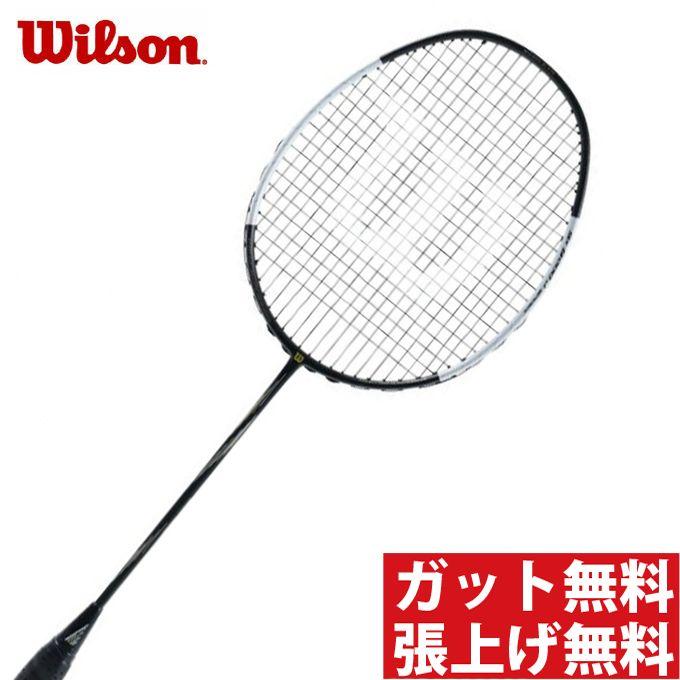 【12/1(日)限定 エントリーでP10倍!】ウィルソン(Wilson) ブレイズSX8000J スパイダー (BLAZE SX 8000J SPIDER) WRT8827202 2018年モデル バドミントンラケット
