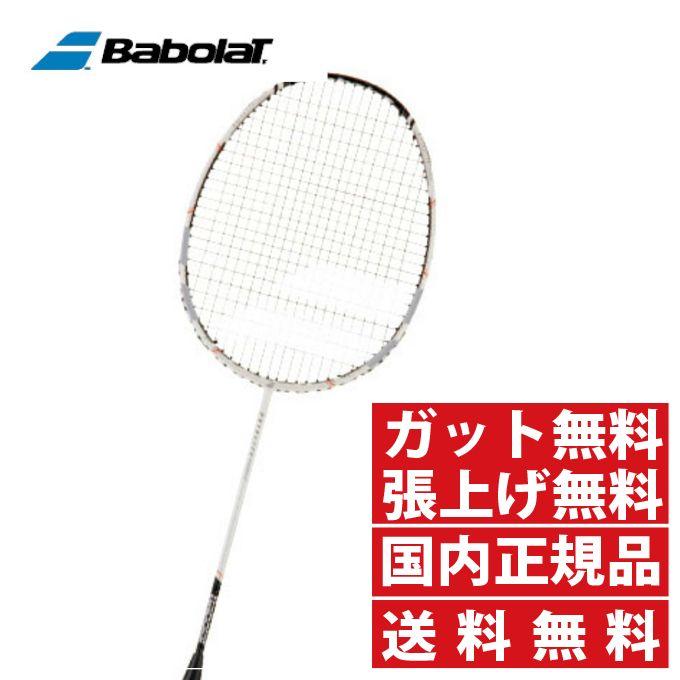 バボラ(Babolat) サテライト6.5 パワー (SATELITE 6.5 POWER) BBF602267 2018年モデル バドミントンラケット