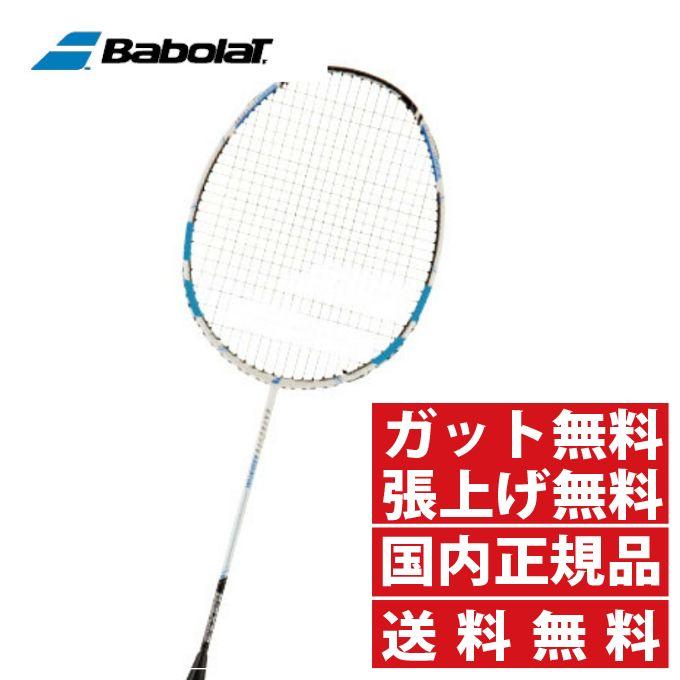 バボラ(Babolat) サテライト6.5 エッセンシャル (SATELITE 6.5 ESSENTIAL) BBF602268 2018年モデル バドミントンラケット