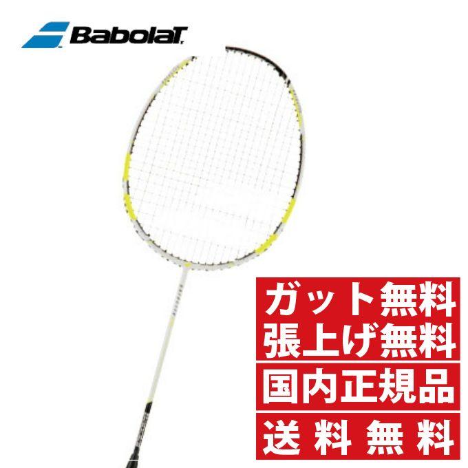 【5%OFFクーポン発行中】バボラ(Babolat) サテライト6.5 ライト (SATELITE 6.5 LIGHT) BBF602269 2018年モデル バドミントンラケット