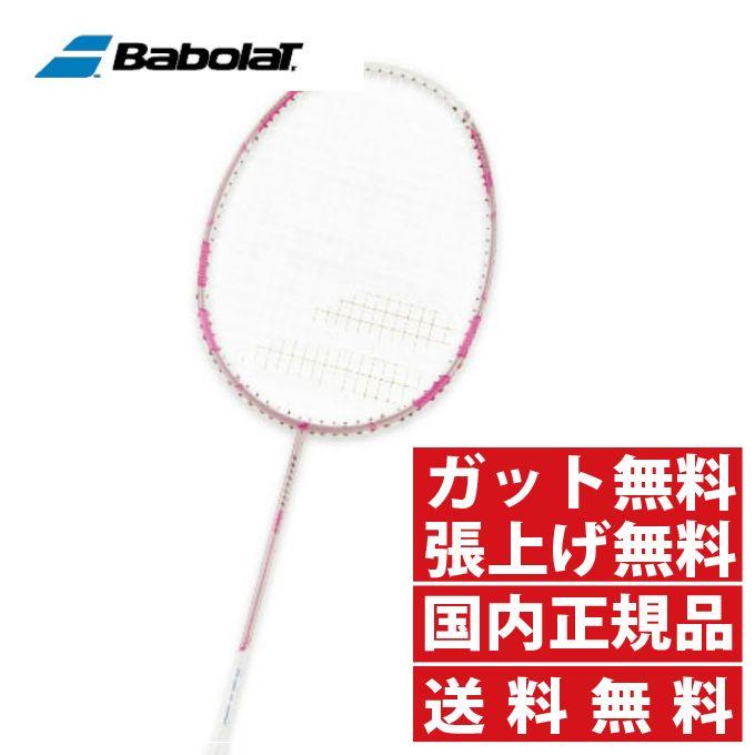 バボラ(Babolat) サテライト 6.5 タッチ (SATELITE 6.5 TOUCH) BBF602270 2018年モデル バドミントンラケット
