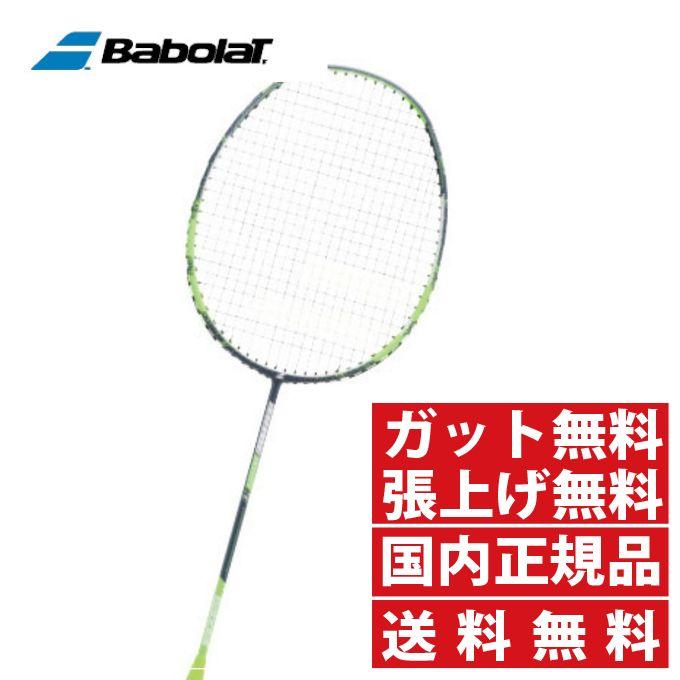 バボラ(Babolat) サテライト グラビティ 78G (SATELITE GRAVITY 78G) BBF602272 2018年モデル バドミントンラケット