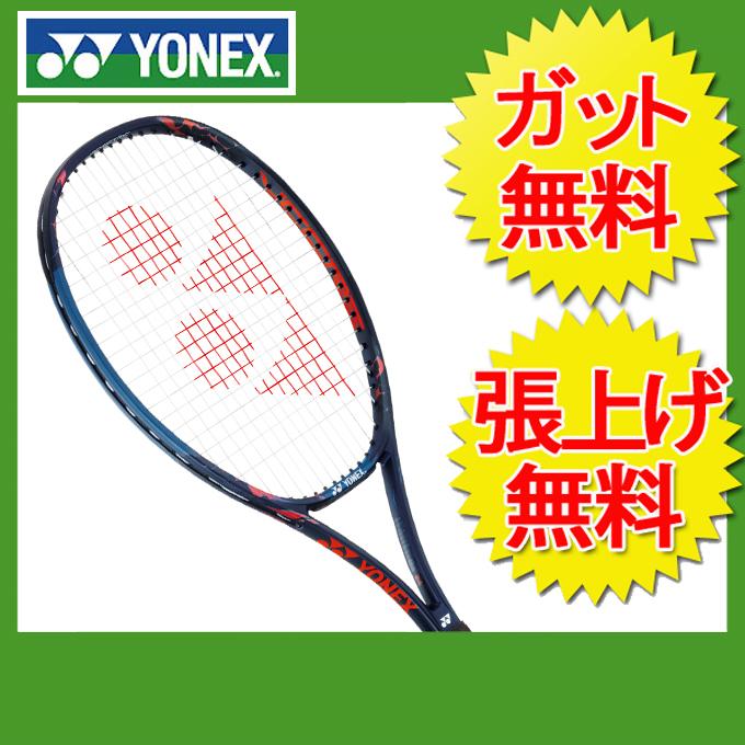 ヨネックス(YONEX) Vコアプロ 100 (V-CORE PRO 100) 18VCP100 702 硬式テニスラケット