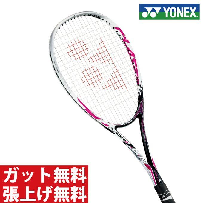ヨネックス(YONEX) 前衛向け エフレーザー 5V (F-LASER 5V) FLR5V 026 ソフトテニスラケット