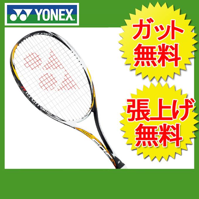 ヨネックス(YONEX) 後衛向け ネクシーガ50S (NEXIGA 50S) NXG50S-402 シャインイエロー 2018年モデル ソフトテニスラケット