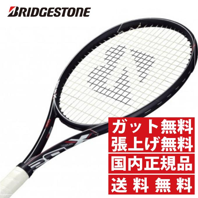 ブリヂストン(BRIDGESTONE) X-BLADERS300 BRARS1 硬式 テニス ラケット rkt
