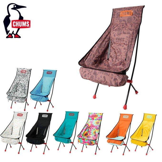 チャムス(CHUMS) アウトドアチェア Folding Chair Booby Foot High フォールディングチェアブービーフットハイ CH62-1171 rkt