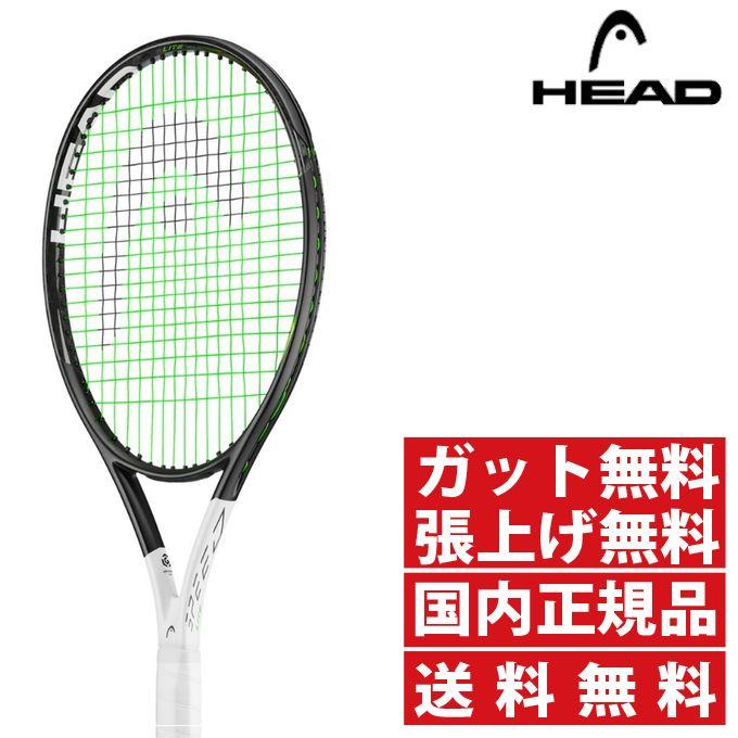 最新人気 ヘッド(HEAD) グラフィン360 スピード スピード ヘッド(HEAD) ライト (SPEED LITE) 235248 235248 硬式テニスラケット, 天津小湊町:fde60f84 --- business.personalco5.dominiotemporario.com