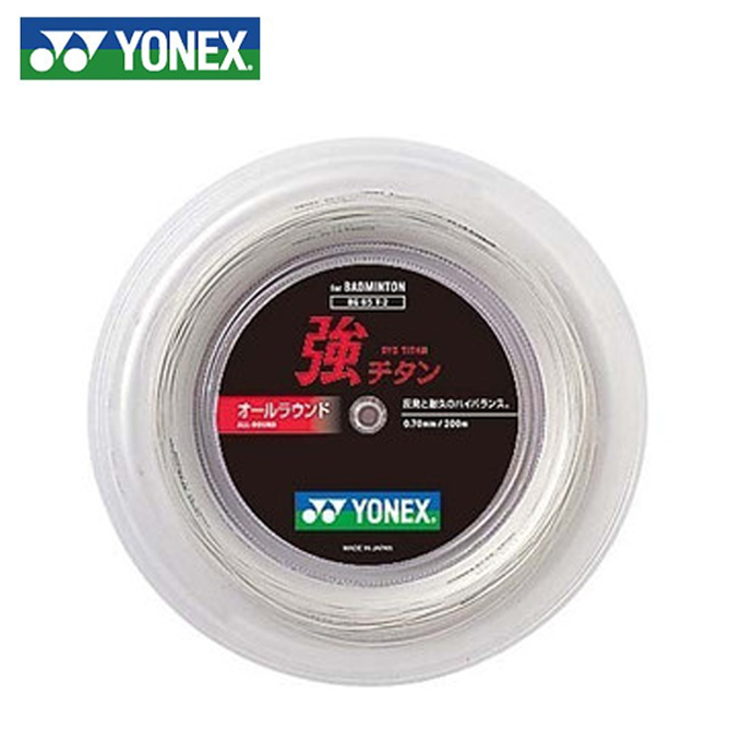 【5/5限定 500円OFFクーポン発行中】ヨネックス(YONEX) ロールガット 強チタン 200m (0.70mm) (KYO TITAN) BG65T-2 BG65TI バドミントン ガット ストリング