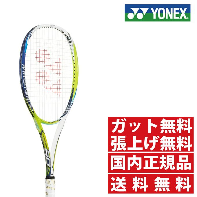 ヨネックス(YONEX) 前衛後衛両用 ネクシーガ60 (NEXIGA 60) NXG60-680 フレッシュライム 2018年モデル ソフトテニスラケット