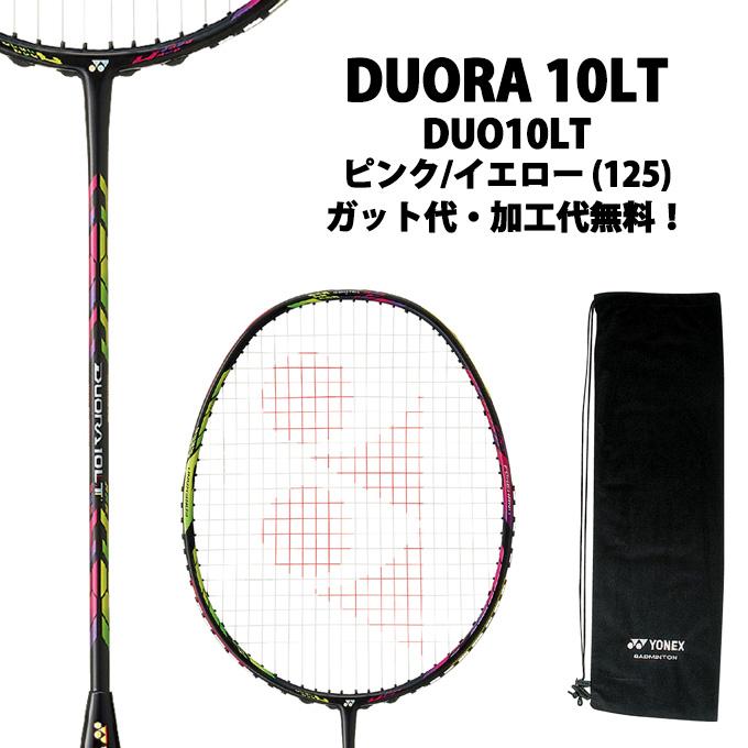 ヨネックス(YONEX) デュオラ10LT (DUORA 10LT) DUO10LT-125 ピンク/イエロー 2018年モデル バドミントンラケット