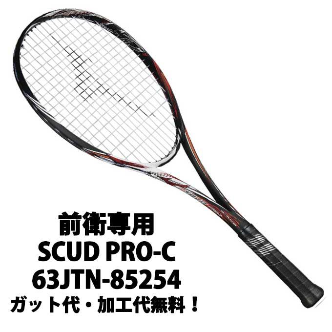 ミズノ(Mizuno) 前衛向け スカッド PRO-C (SCUD PRO-C) 63JTN85254 ソフトテニスラケット