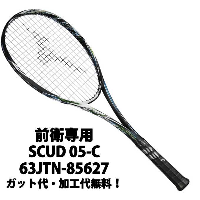 ミズノ(Mizuno) 前衛向け スカッド 05-C (SCUD 05-C) 63JTN85627 ソフトテニスラケット