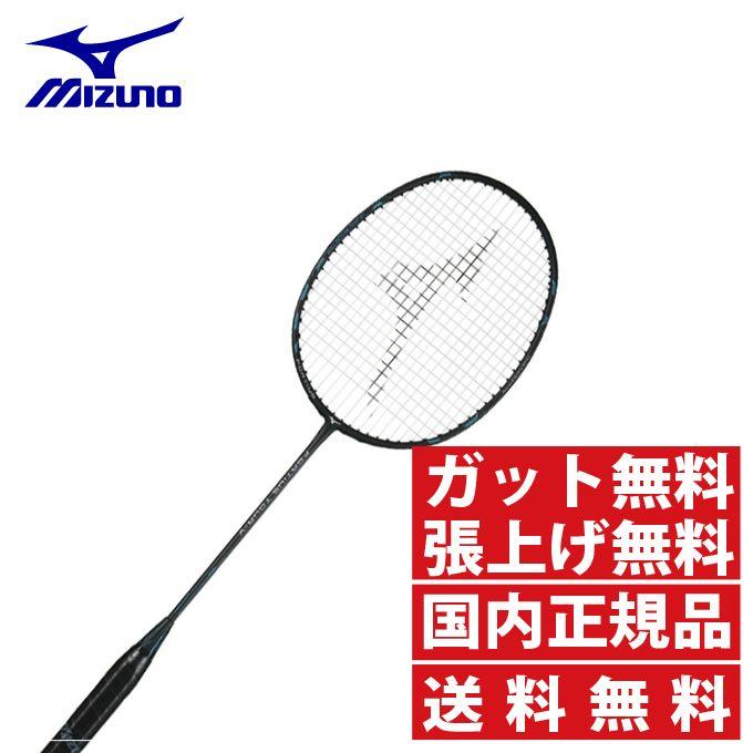 ミズノ(Mizuno) フォルティウスツアーV (FORTIUS TOUR-V) 73JTB80309 ブラック×ブルー 2018年モデル バドミントンラケット