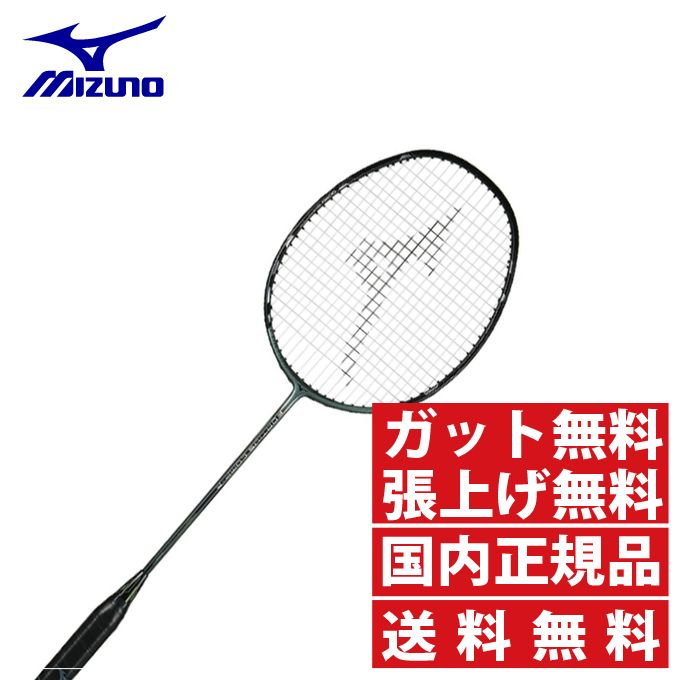ミズノ(Mizuno) フォルティウス コンプF (FORTIUS COMP-F) 73JTB-81109 バドミントンラケット
