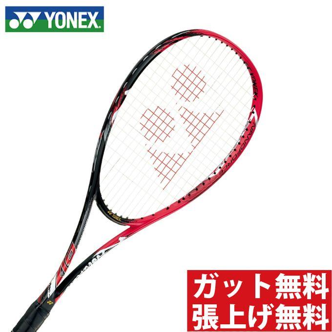 ヨネックス(YONEX) 前衛向け ナノフォース8Vレブ (NANOFORCE 8V REV) NF8VR-596 フレイムレッド 2018年モデル ソフトテニスラケット
