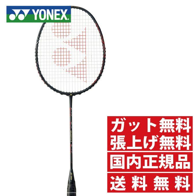 ヨネックス(YONEX) デュオラ7 (DUORA 7) DUO7-277 ダークガン 2018年モデル 高橋礼華使用モデル バドミントンラケット