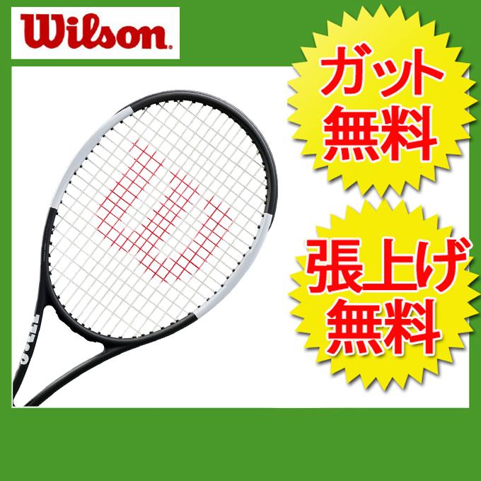 ウイルソン 硬式テニスラケット プロスタッフ PRO STAFF 97L WRT74192 Wilson rkt
