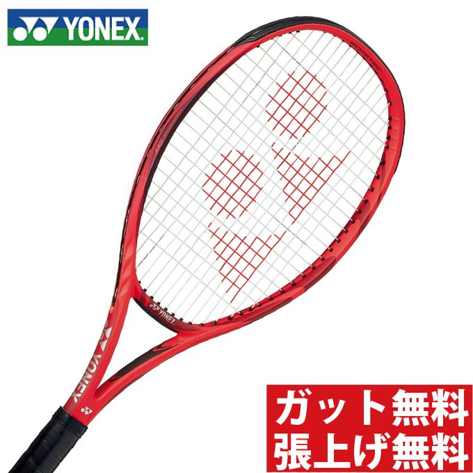 ヨネックス(YONEX) Vコア100 (VCORE 100) 18VC100-596 フレイムレッド 2018年モデル 硬式テニスラケット キャロライン・ガルシア使用モデル