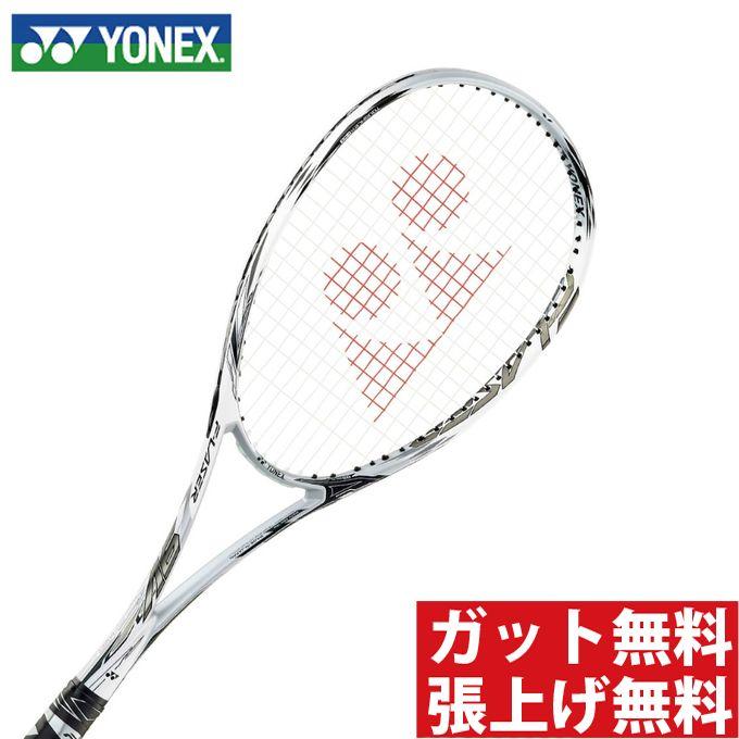 【期間限定 500円OFFクーポン発行中】ヨネックス(YONEX) 前衛用 エフレーザー9V (F-LASER 9V) FLR9V-719 プラウドホワイト 2018年モデル ソフトテニスラケット