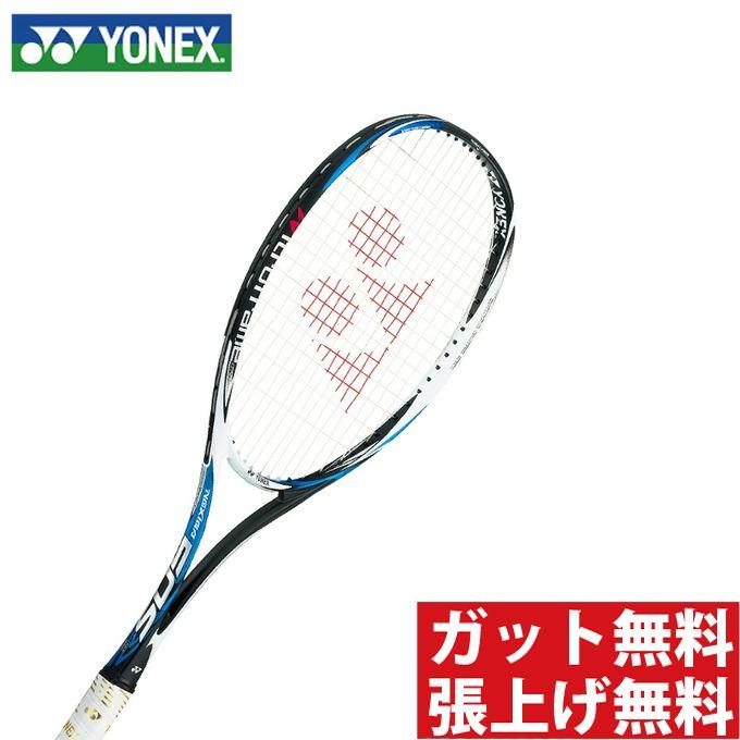 ヨネックス(YONEX) 後衛向け ネクシーガ 50S (NEXIGA 50S) NXG50S-493 ソフトテニスラケット
