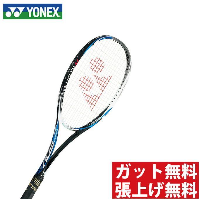 【12/1(日)限定 エントリーでP10倍!】ヨネックス(YONEX) 前衛向け ネクシーガ50V (NEXIGA 50V) NXG50V-493 シャインブルー 2018年モデル ソフトテニスラケット