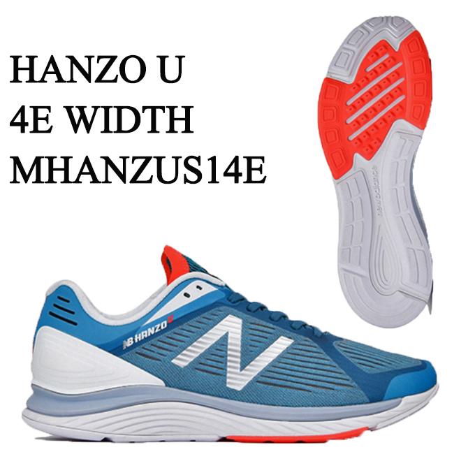 ニューバランス ランニングシューズ メンズ NB HANZO U M S1 MHANZUS1 4E new balance rkt