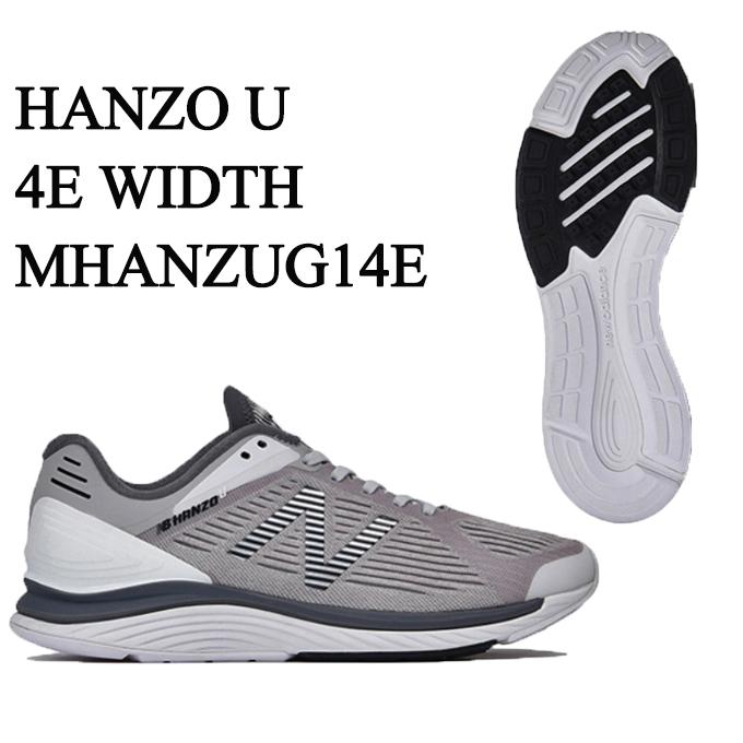 ニューバランス ランニングシューズ メンズ NB HANZO U M G1 MHANZUG1 4E new balance rkt