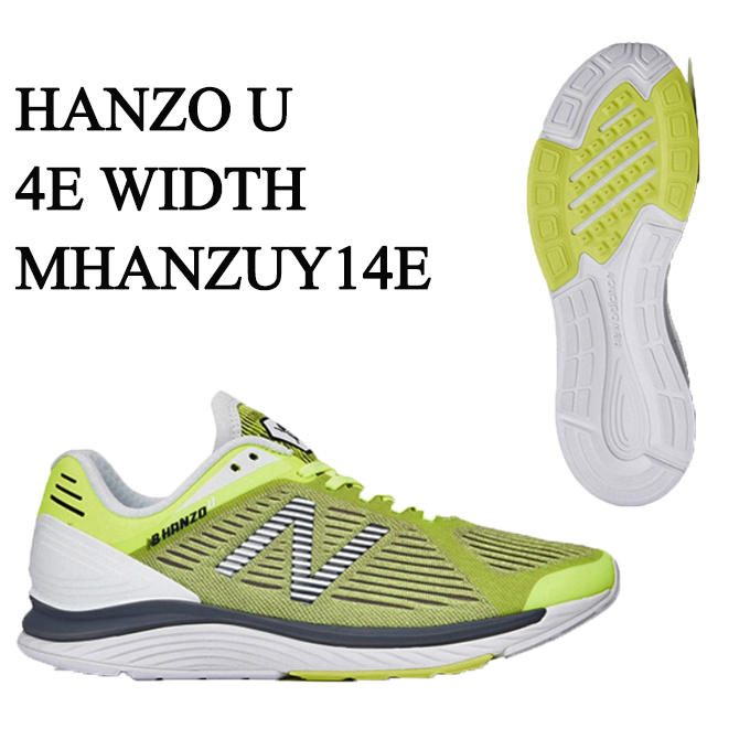 ニューバランス ランニングシューズ メンズ NB HANZO U M Y1 MHANZUY1 4E new balance rkt