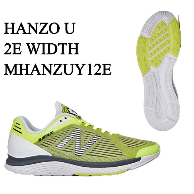 ニューバランス ランニングシューズ メンズ NB HANZO U M Y1 MHANZUY1 2E new balance rkt