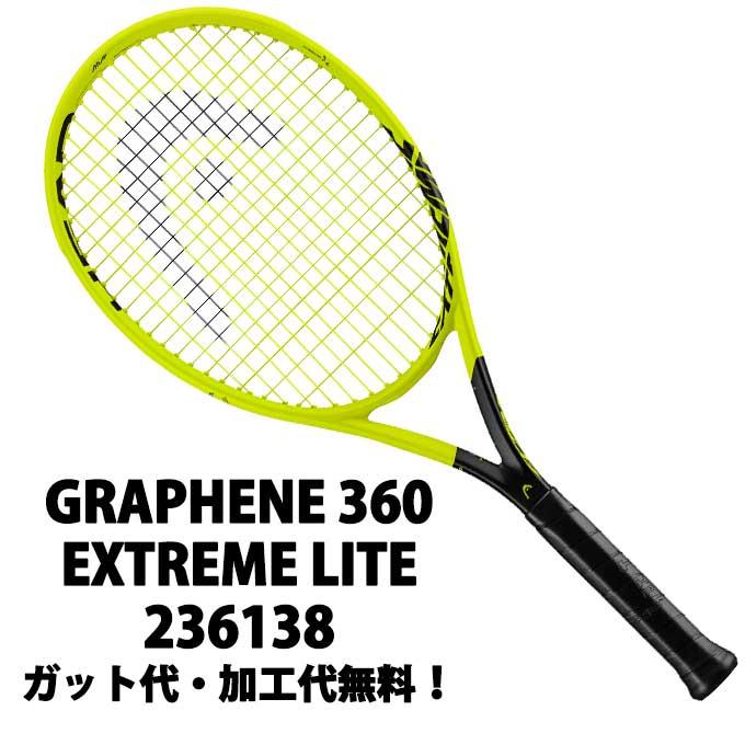 ヘッド(HEAD) グラフィン360 エクストリーム ライト (EXTREME LIGHT) 236138 硬式テニスラケット
