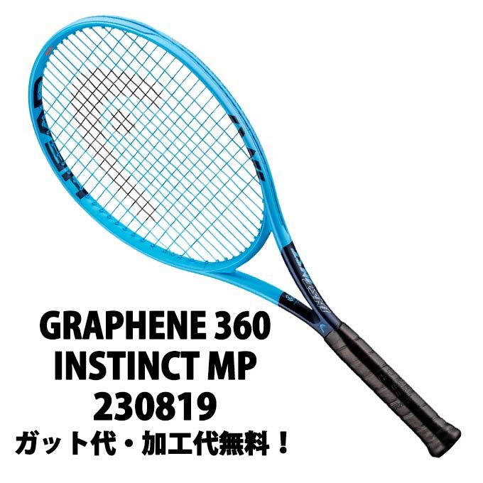 ヘッド(HEAD) グラフィン360 インスティンクトミッドプラス (INSTINCT MP) 230819 2019年モデル 硬式テニスラケット マリア・シャラポワ使用モデル