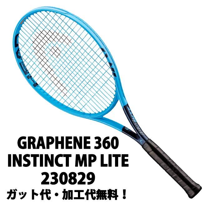 ヘッド(HEAD) グラフィン360 インスティンクトMPライト (INSTINCT MP LITE) 230829 2019年モデル 硬式テニスラケット