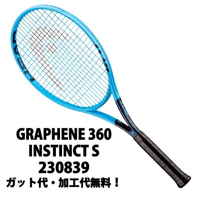 ヘッド(HEAD) グラフィン360 インスティンクトS (INSTINCT S) 230839 2019年モデル 硬式テニスラケット
