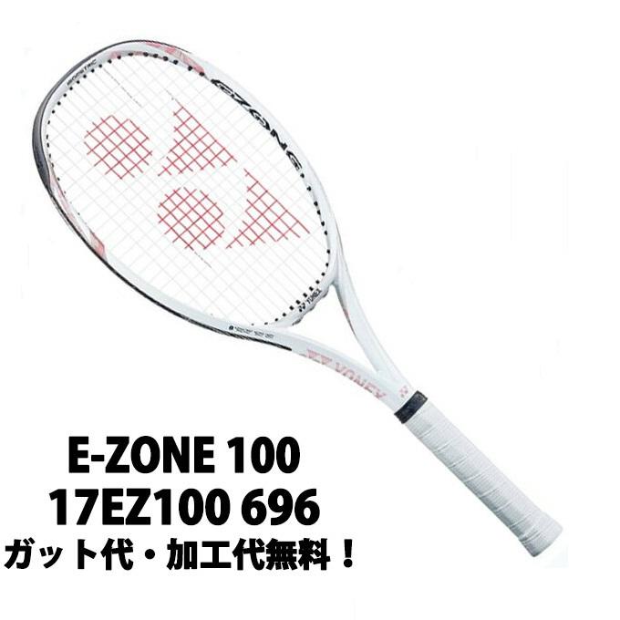 2019年激安 ヨネックス(YONEX) 2019年モデル Eゾーン100 Limited) 限定 (E-ZONE 100 Limited) 17EZ100 696 ギャラクシーブラック 696 2019年モデル 硬式テニスラケット, KIRANAVI:08c2b418 --- denshichi.xyz