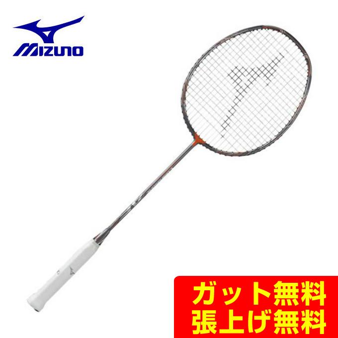 ミズノ(Mizuno) ルミナソニックAF (LUMINA SONIC AF) 73JTB71308 グレー×オレンジ 2018年モデル バドミントンラケット