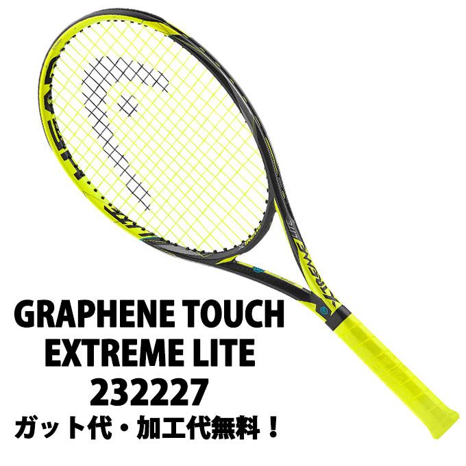 ヘッド(HEAD) グラフィンタッチ エクストリームライト (EXTREME LIGHT) 232227 硬式テニスラケット
