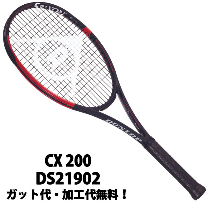 【12/1(日)限定 エントリーでP10倍!】ダンロップ(DUNLOP) シーエックス200 (CX 200)DS21902 ブラック×レッド 2019年モデル 硬式テニスラケット