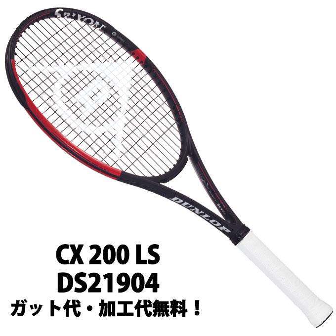 【12/1(日)限定 エントリーでP10倍!】ダンロップ(DUNLOP) シーエックス200LS (CX 200 LS) DS21904 ブラック×レッド 2019年モデル 硬式テニスラケット