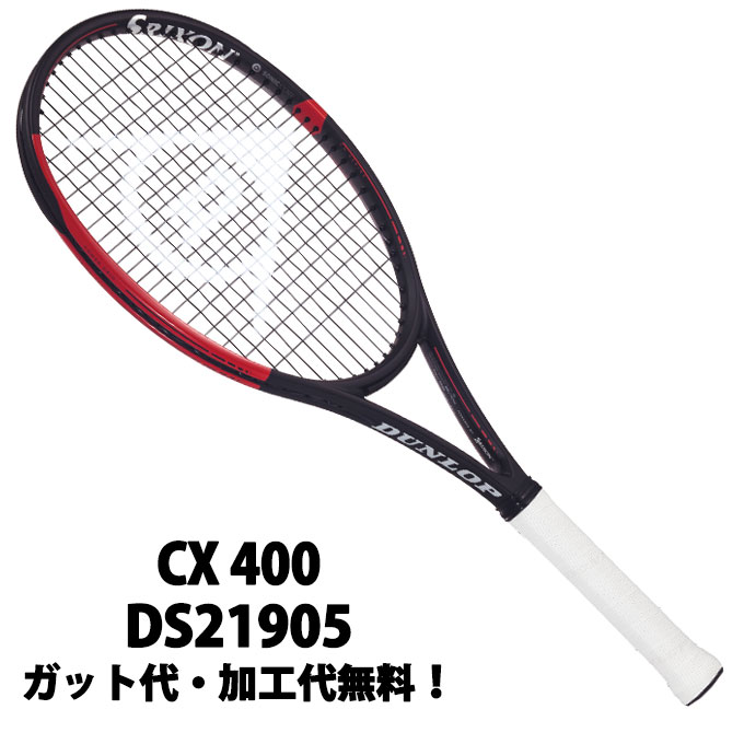 【5/5限定 500円OFFクーポン発行中】ダンロップ(DUNLOP) シーエックス400 (CX 400) DS21905 ブラック×レッド 2019年モデル 硬式テニスラケット