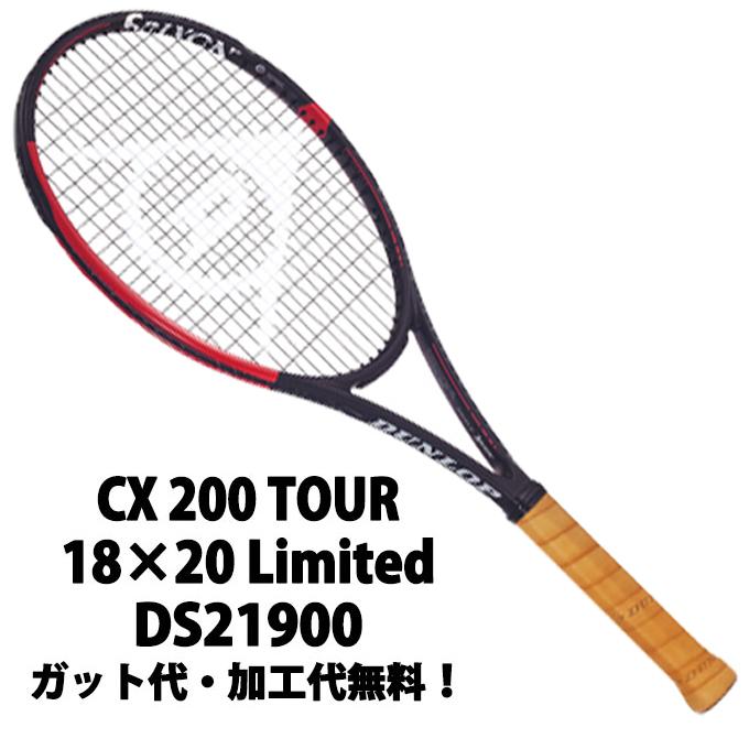ダンロップ(DUNLOP) CX200ツアー 18×20 限定 (CX200 TOUR 18×20 limited) DS21900 2019年モデル 硬式テニスラケット ケビン・アンダーソン使用モデル