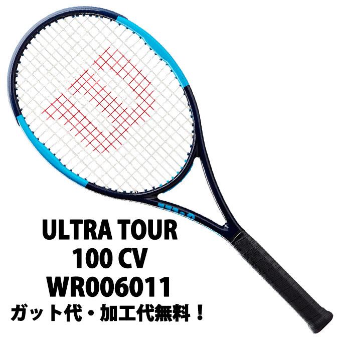 ウィルソン(Wilson) ウルトラツアー100 カウンターヴェイル (ULTRA TOUR 100 CV) WR006011 2019年モデル 硬式テニスラケット