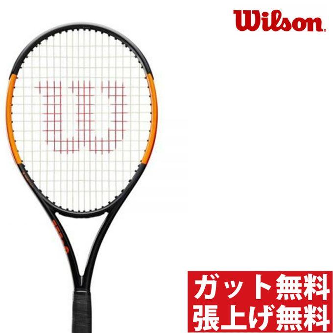 【12/1(日)限定 エントリーでP10倍!】ウィルソン(Wilson) バーン100ULS (BURN 100 ULS) WR000311 2019年モデル 硬式テニスラケット