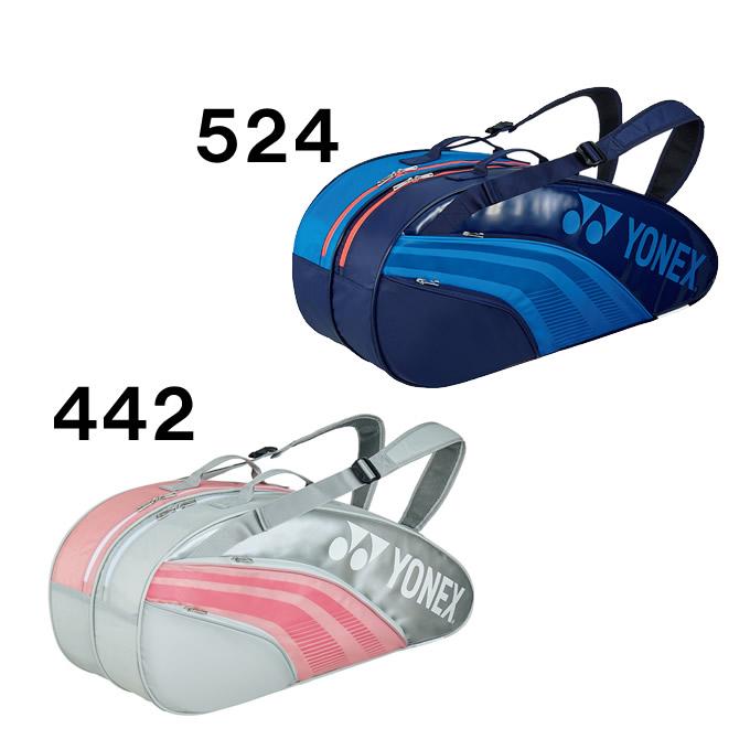 f4c274de572404 ヨネックス テニス バドミントン ラケットバッグ 6本用 ラケットバッグ6 リュック付 BAG1932R YONEX メンズ