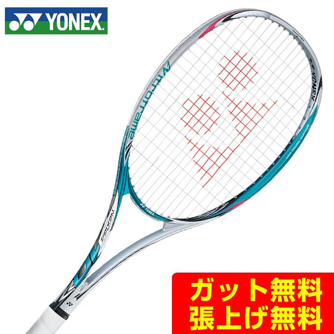 ヨネックス(YONEX) 前衛後衛両用 ネクシーガ10 (NEXIGA 10) NXG10-750 エメラルドグリーン 2019年モデル ソフトテニスラケット